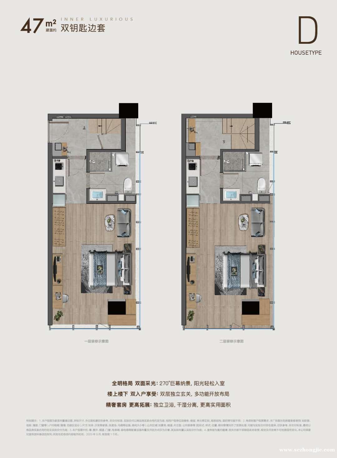 杭州西湖区稀缺小户型 低总价 不限购